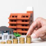 住宅取得時の諸費用と税金のイメージ